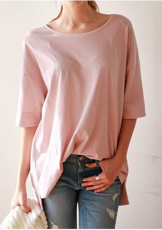 Solid Half Sleeve O-Neck Casual T-Shirt