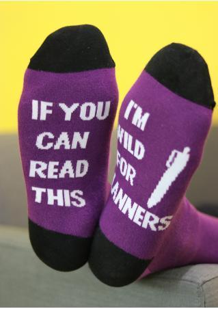I'm Wild For Planners Pen Socks