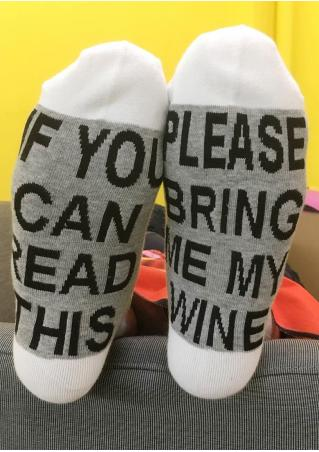 Please Bring Me My Wine Socks