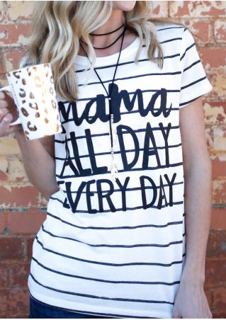 Mama All Day Everyday Striped T-Shirt without Necklace
