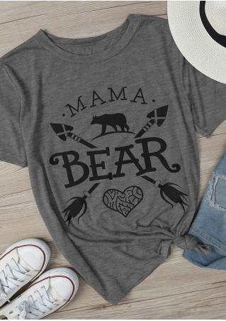 Mama Bear Arrow Heart Printed T-Shirt