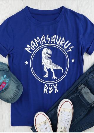 Mamasaurus Rex Dinosaur O-Neck T-Shirt