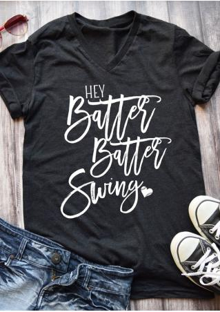 Hey Batter Batter Swing T-Shirt