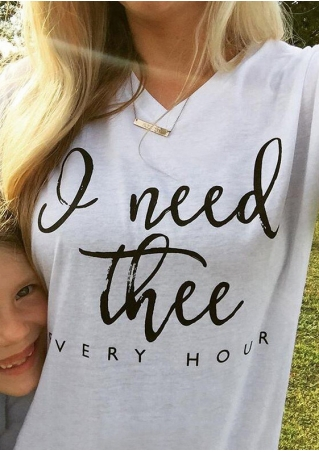I Need Thee Every Hour T-Shirt without Necklace