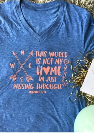 This World Is Not My Home T-Shirt