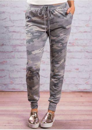 Camouflage Printed Drawstring Pants