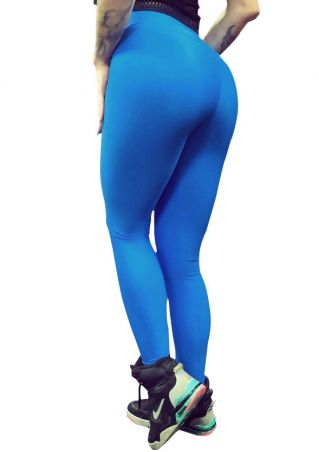 Solid Elastic Waist Skinny Sport Pants