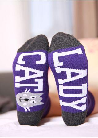 Cat Lady Splicing Socks