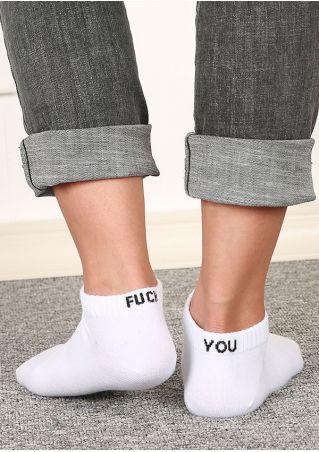 Fuck You Soft Short Socks