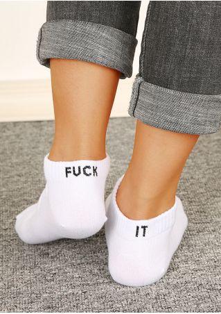 Fuck It Short Socks