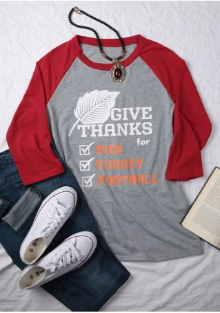 Give Thanks For O-Neck Baseball T-Shirt