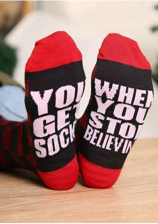 When You Stop Believing Socks