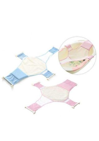 Baby Cross Shaped Antiskid Bathtub Cradle Bed Seat
