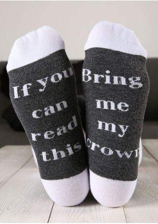 Bring Me My Crown Socks