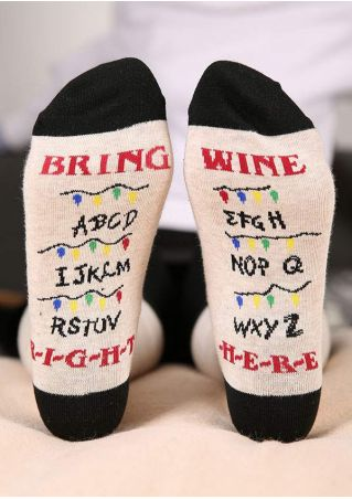 Bring Wine Right Here Socks
