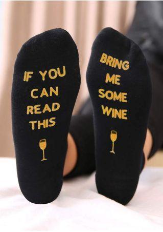 Bring Me Some Wine Socks