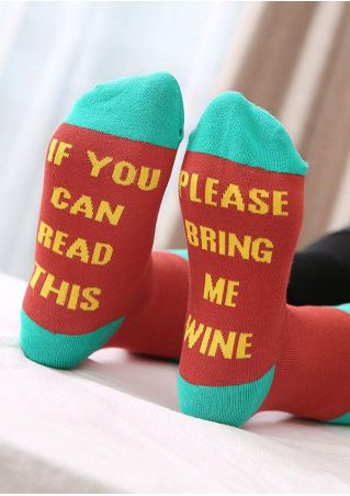 Please Bring Me Wine Socks