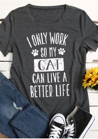 I Only Work O-Neck T-Shirt