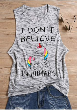 I Don't Believe In Humans Unicorn Tank