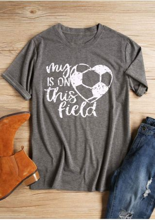 My Heart Is On This Field T-Shirt