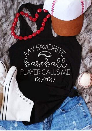 My Favorite Baseball Player Calls Me Mom Tank