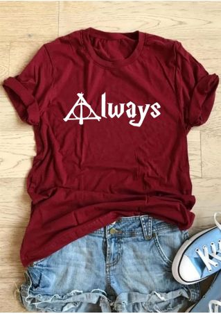 Always Harry Potter The Deathly Hallows T-Shirt