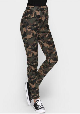 Camouflage Printed Pocket Elastic Waist Pants
