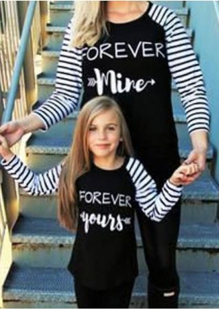Mommy Forever Mine Striped Baseball T-Shirt