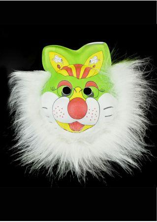 Halloween Animal Head Mask