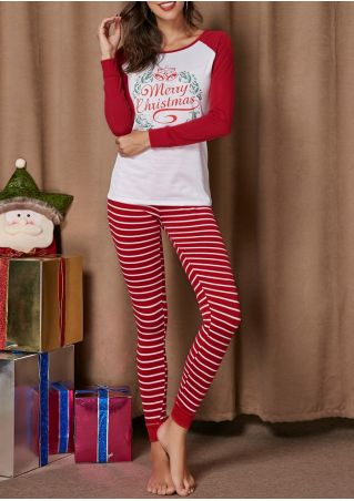 Merry Christmas Wreath Striped Pajama Set