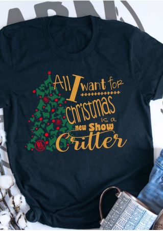 All I Want For Christmas Guitter T-Shirt
