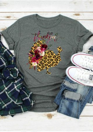 Thankful Turkey Leopard Printed T-Shirt