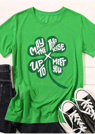 Rise Up To Meet You T-Shirt