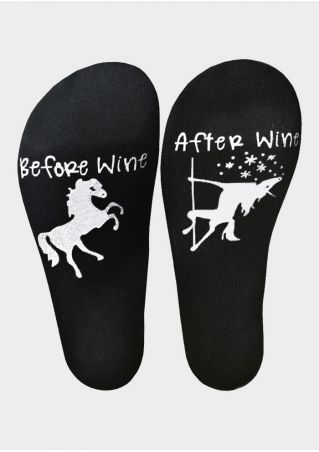 Before Wine After Wine Horse Socks