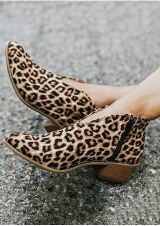 Leopard Zipper Pointed Toe Fashion Boots