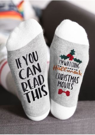 I'm Watching Hallmark Christmas Movies Socks