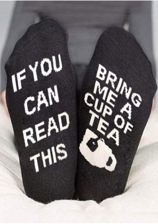 Bring Me A Cup Of Tea Socks