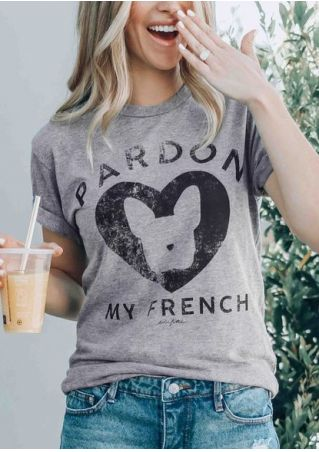 Pardon My French T-Shirt Tee
