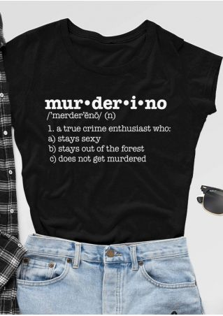Muderino O-Neck Short Sleeve T-Shirt