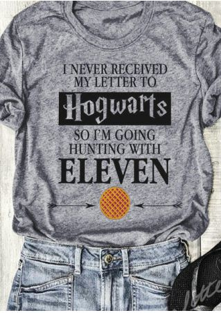 I Never Received My Letter To Hogwarts T-Shirt Tee
