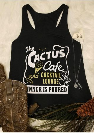 The Cactus Cafe O-Neck Tank