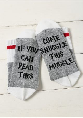 Come Snuggle This Muggle Casual Socks