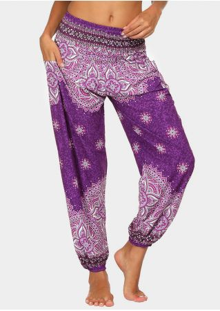 Printed High Waist Lantern Pants