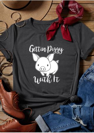 Gettin Piggy With It T-Shirt Tee
