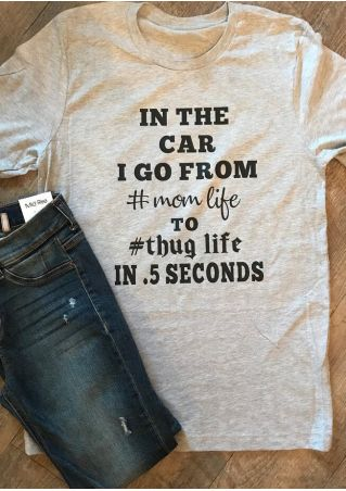 In The Car I Go From T-Shirt Tee - Gray