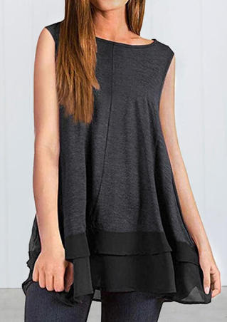 Solid Layered O-Neck Tank - Dark Grey
