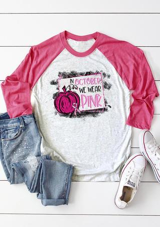 October We Wear Pink Pumpkin T-Shirt Tee - Light Grey