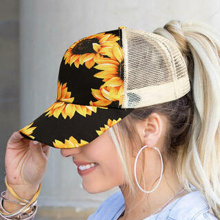 Sunflower Mesh Splicing Criss-Cross Hollow Out Baseball Cap