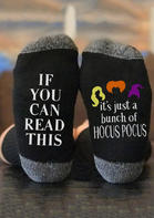 Halloween It's Just A Bunch Of Hocus Pocus Socks